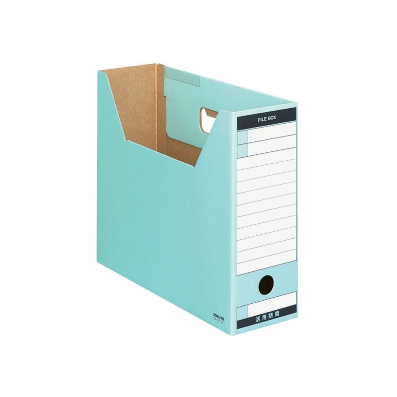 How To Make Covered Files: A4 Inner File Box